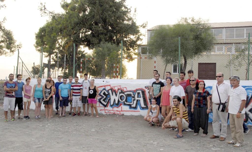 OKN00101 - Avrupa Çalışma Kampı'nın Türkiye ayağı Köyceğiz'de