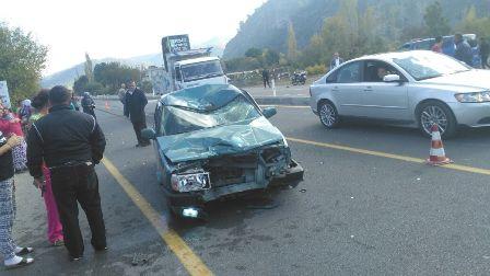 Otomobille, motosiklet çarpıştı; 2 ağır yaralı